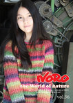 Noro Booklet Vol.36