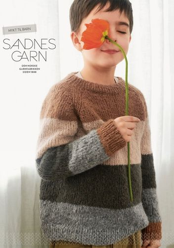 2103 E/D Soft Knit for Kids